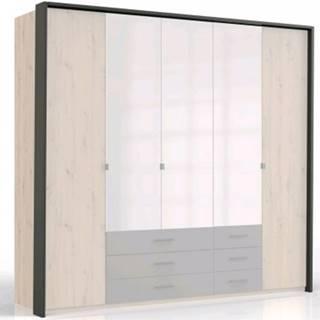 Paspartový rám k šatníkovej skrini Coventry, 228 cm, antracitová oceľ