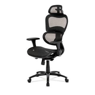 Kancelárska stolička GERRY čierna